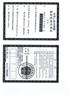 无锡碧水蓝万博网页版手机登录科技有限公司