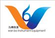 郑州万博清洗机网络赌博公司评级