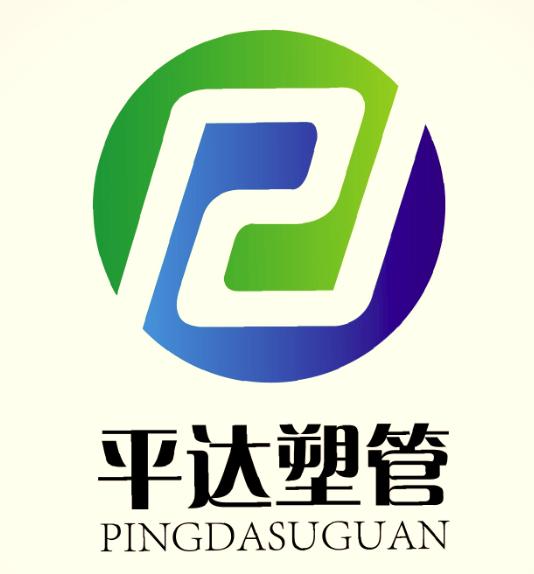 镇江平达塑料防腐管材有限公司