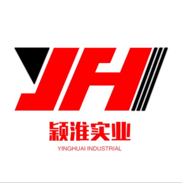 上海颖淮实业有限公司