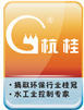 杭州桂冠凱時國際在線科技有限公司