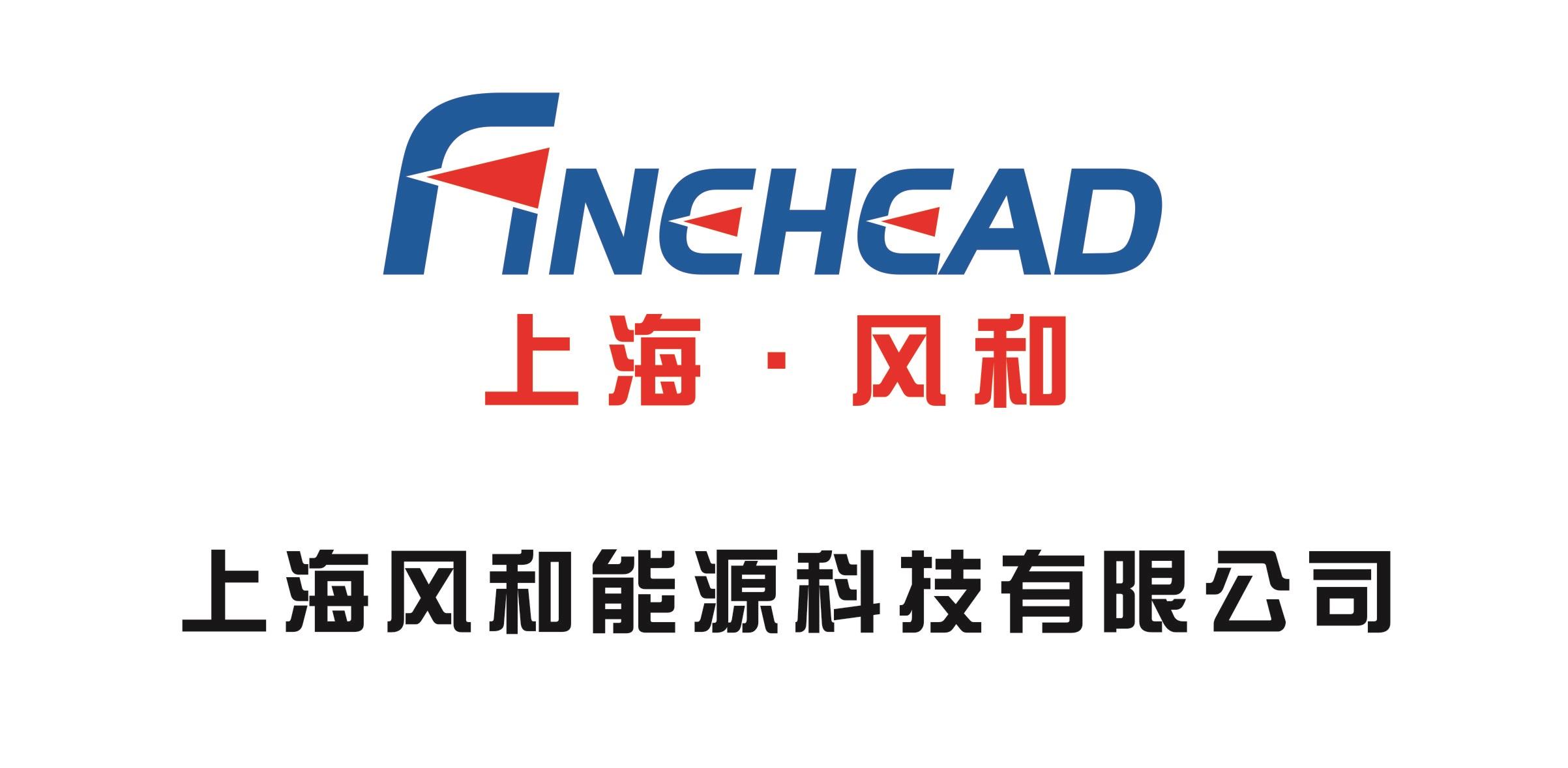 上海風和能源科技betway手機官網