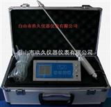 泵吸式单一气体报警仪泵吸式单一气体报警仪