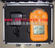 便攜式三合一氣體檢測儀