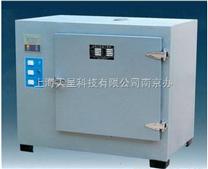 8401-1A遠紅外高溫幹燥箱|紅外幹燥箱的供應商天呈南京現貨