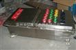 优质铁箱价格 防爆非标箱 杭州防爆箱 防爆照明动力配电箱