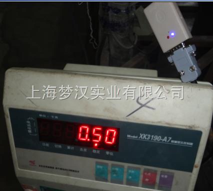 蓝牙接口连接手持扫描枪电子称;蓝牙接口连接手持扫描
