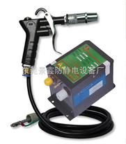 离子风枪SL-004 德国技术 品质*