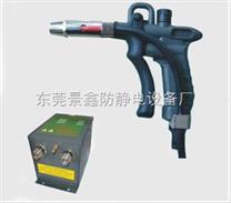 正品高效除静电SL-004H高效除静电离子风枪/除静电除尘离子风枪