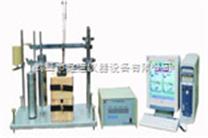 標準震篩機/自動標準振篩機/頂擊式標準振篩機/煤質篩分儀器