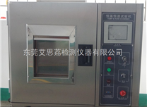 非標特定 高壓加速老化試驗箱