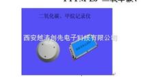 二氧 华碳、甲烷记录仪