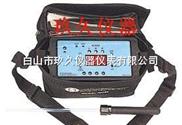 IST便攜式溴甲烷檢測儀 固態傳感器 0-50ppm 美國