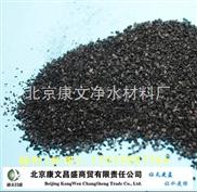 沧州柱状空气净化果壳活性炭价格|厂家|比重