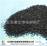 廊坊柱状空气净化果壳活性炭价格|厂家|比重