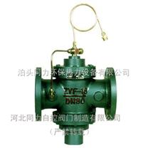 河北同力專業供應(DN250)自力式壓差控製閥