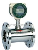 渦輪流量計-高壓渦輪流量計】