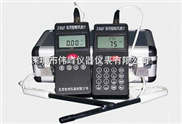 ZRQF-D30J风速仪,ZRQF-D30J热线风速计