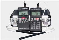 ZRQF-D10風速儀,ZRQF-D10熱球風速計