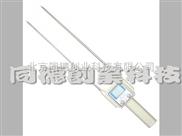 粮棉水分测定仪TC-H5