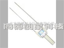 糧棉水分測定儀TC-H5