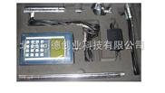 本安型流速测量仪TC-YSD5