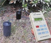 自動控製係統的土壤水分測量儀