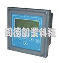 工业余氯分析仪/余氯分检测仪/在线余氯分析仪