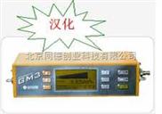 燃气管网泄漏检测仪QT-3