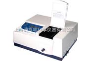 UV-7502C-上海欣茂分光光度计