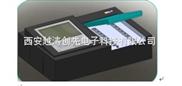 单功能食品安全/甲醛快速检测仪