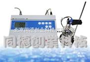 电导率仪SZDS-701