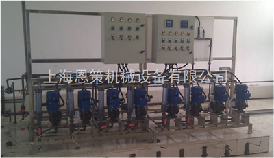ECCT-1500P-8P-AMR恩策循环水加药装置