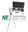 貴州甲醛檢測儀/室內環境檢測儀 室內空氣檢測儀 車內空氣檢測儀