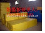 高密度酚醛板价格//硬质酚醛板厂家价格//50公斤酚醛板价格高密度酚醛板价格//硬质酚醛板厂家价格//50公斤酚醛板价格