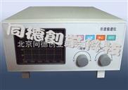 示波极谱仪TY/-2C