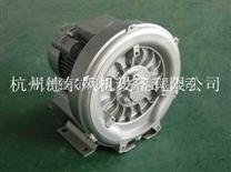 上海2PB810H176双级气环真空泵,高压旋涡气泵,养鱼增氧、水处理曝气