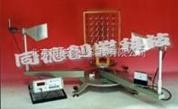 DH926B微波分光仪
