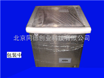 聲波提取器QT-SY-150