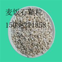 麦饭石饲料添加剂,中华麦饭石
