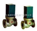 ZCM型煤气电磁阀
