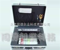 WQ-TX6A便携式荧光增白剂速测仪WQ-TX6A