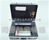 便携式荧光增白剂速测仪WQ-TX6A