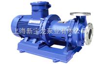 CQB型不锈钢磁力泵厂家报价