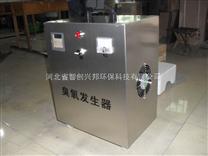 郑州鸡舍专用臭氧消毒器