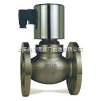 ZQDF不锈钢蒸汽电磁阀