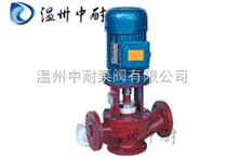 SL型耐腐蚀管道泵
