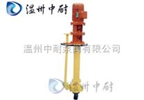 GBY型浓硫酸专用泵