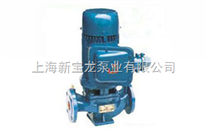 YG型立式管道式油泵┃离心油泵