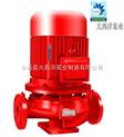 消防泵,XBD-L型立式单吸单级消防泵,移动式消防泵,消防泵厂家,